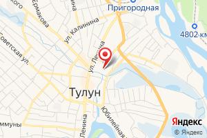 Адрес Подстанция Центральная на карте