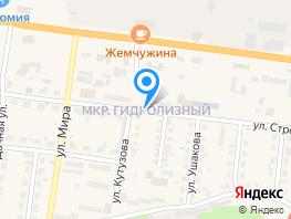 4-ком, Кутузова ул