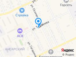 Земельный участок, Осипенко ул
