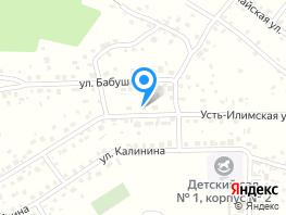Дом, Усть-Илимская ул