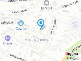 3-ком, Кирова ул, д.17