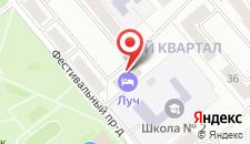 Гостиница Луч на карте