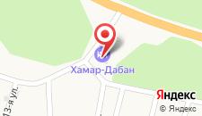 Парк-Отель Хамар Дабан на карте