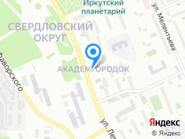 Земельный участок, Свердловский