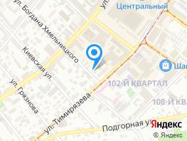 3-комн, Богдана Хмельницкого ул, д.33
