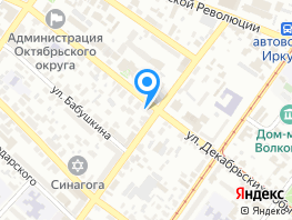 2-ком, Дзержинского ул, д.39Б