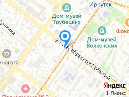 3-ком, Тимирязева ул, д.55