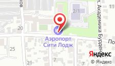 Отель Аэропорт Сити Лодж на карте