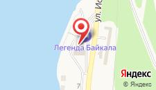 Отель Легенда Байкала на карте