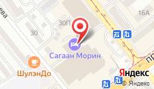 Отель Сагаан Морин на карте