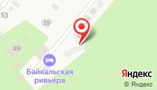 Парк-Отель Байкальская ривьера на карте