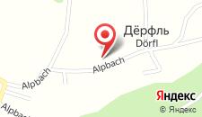 Отель Hotel Alphof на карте