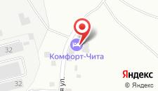 Мини-гостиница Комфорт-Чита на карте