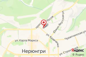 Адрес Нерюнгринский городской Водоканал на карте