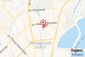 Адрес Якутские электрические сети на карте