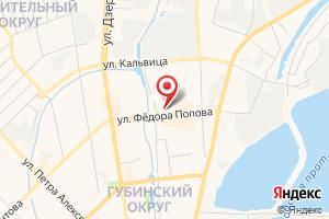 Адрес Якутскэнерго на карте