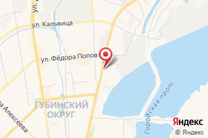 Адрес Энергосбыт, Якутское отделение на карте