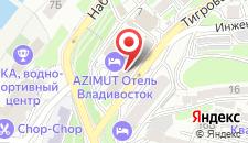 Отель АЗИМУТ Отель Владивосток на карте