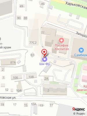 Ши-Фу на карте