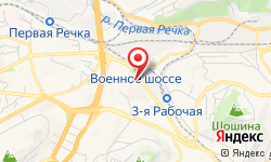 Адрес Сервисный центр Техносервис