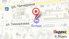 Отель Боярд на карте