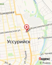 КГБУЗ Уссурийская стоматологическая поликлиника