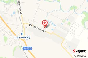 Адрес Электрическая подстанция Сахкомбинат на карте