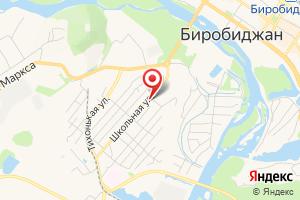 Адрес Биробиджаноблгаз на карте