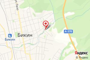 Адрес Газпром газораспределение Дальний Восток, Вяземский филиал. Служба газового хозяйства Бикинского района на карте