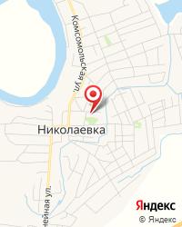 Областное государственное бюджетное учреждение здравоохранения Николаевская районная больница