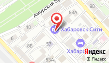 Бутик-Отель Хабаровск Сити на карте