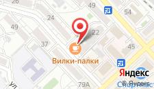 Гостиница-Хостел Капитан Кук на карте