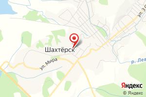 Адрес Шахтерсккомсервис на карте