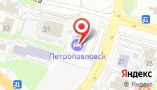 Гостиничный комплекс Петропавловск на карте