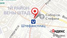 Отель DO&CO Hotel Vienna на карте