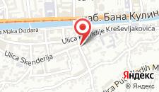 Апартаменты Sarajevo Center Miljacka на карте