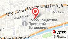 Апартаменты Sarajevo Center на карте