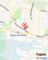 ГБУЗ Ко Родильный дом Калининградской области, Женская консультация