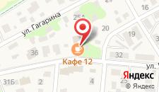 Отель Бутик Отель 12 на карте