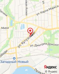 Врачебный здравпункт Калининградской областной таможни