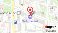Отель Чайковский на карте