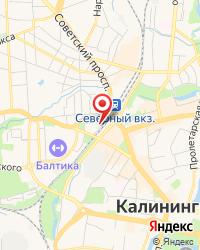 Институт океанологии имени П. П. Ширшова РАН