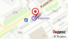 Гостиница Берлин на карте