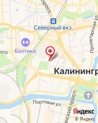 Российское энергетическое агентство, учебно‐выставочный центр