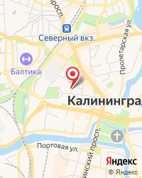 Наркологический диспансер Калининградской области