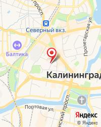 Центр специализированных видов медицинской помощи Калининградской области