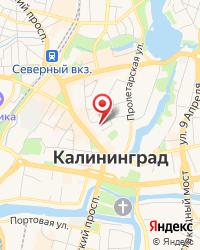 Кабинет психолога Ирины Мусохрановой