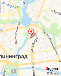 Калининградская областная клиническая больница, отделение грудной хирургии