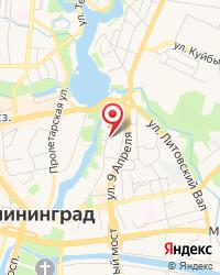 Областная клиническая больница Калининградской области