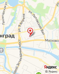 Инфекционная больница Калининградской области